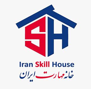 iranskill-learning-english-Book3