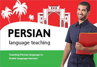 عرب زبان ها